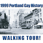 1999 Walking Tour